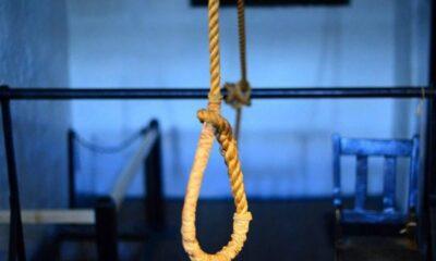Aman Baisla Commit Suicide